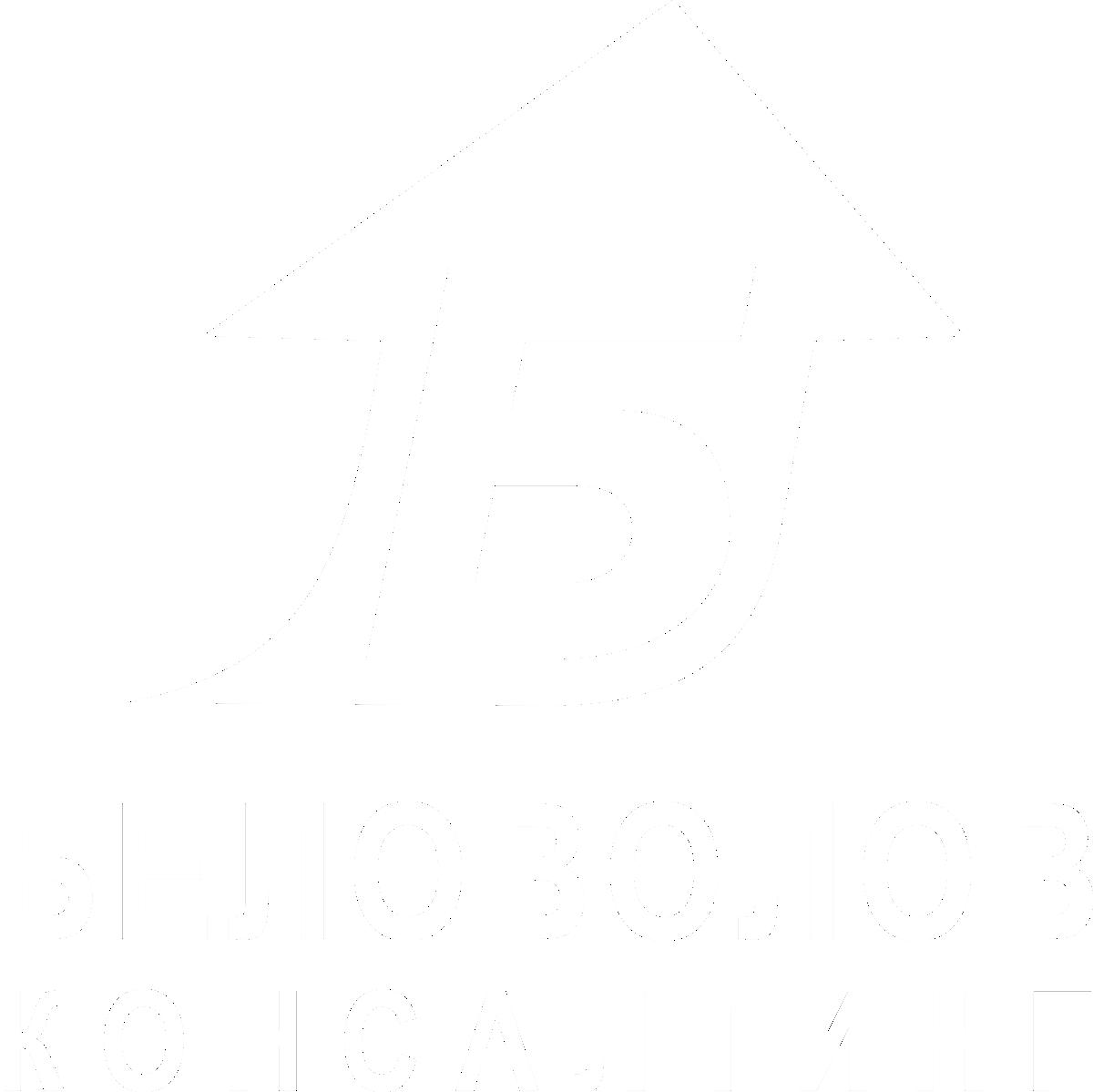 Беловолов Консалтинг